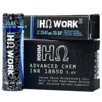 Hohm Work 2 18650 Battery By Hohm Tech